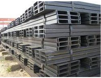 Mild Steel (MS) Channels